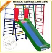 """Комплекс """"Веселка-М"""", спортивно-игровой для малышей, код 810/кду (1-10 лет)"""