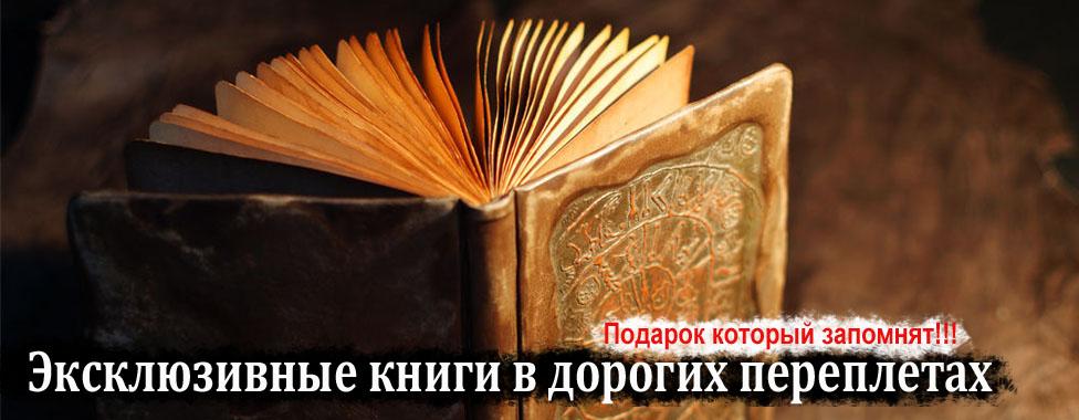 knigi_v_koje