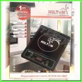 Электрическая индукционная плита Hilton EKI 3897 (6 уровней мощности)