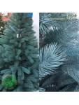 Елка Литая Голубая Букавельская 1,5 м
