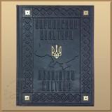 Украинская культура : праздники, традиции, обряды (БЕСПЛАТНАЯ ДОСТАВКА)