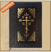 Библия с крестом (М0) (БЕСПЛАТНАЯ ДОСТАВКА)