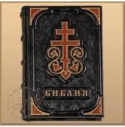 """Библия """"Мини"""" (БЕСПЛАТНАЯ ДОСТАВКА)"""