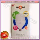 Светодиодная LED лампа Biom BT-100 T100 25W E27 5000К матовая (Груша)