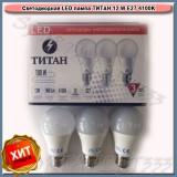 АКЦИЯ!!! Светодиодная лампа LED лампа ТИТАН 12W E27 4100K