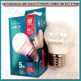 Лучшая цена на ОПТ!!! Светодиодная лампа LED лампа TITANUM (VIDEX) 5W E27 4100K G45 220V