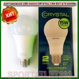 Светодиодная LED лампа CRYSTAL 15W E27 4000K А70 220V (стандартная)