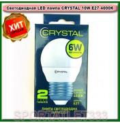 Светодиодная LED лампа CRYSTAL 6W E27 4000K G45 220V (шар)