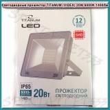 Светодиодный LED прожектор TITANUM 20W 1400LM IP65 6000K