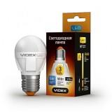 Светодиодная лампа LED лампа VIDEX G45 5W E27 4100K 220V