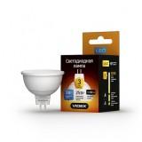 Светодиодная лампа LED лампа VIDEX MR16 3W GUS5.3 4100K 220V