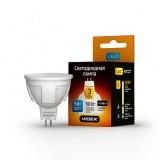Светодиодная лампа LED лампа VIDEX MR16 5W GUS5.3 3000K 220V