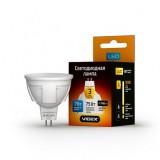 Светодиодная лампа LED лампа VIDEX MR16 7W GUS5.3 4100K 220V