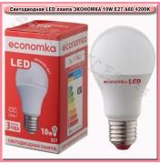 Светодиодная LED лампа ЭКОНОМКА 10W E27 4200K А60 220V