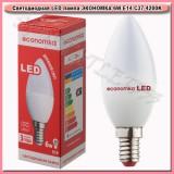 Светодиодная LED лампа ЭКОНОМКА 6W E14 4200K C37 220V, свеча