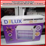 Уничтожитель насекомых DELUX AKL-17 2x8W/BL (на площадь 70 кв. м)