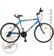 """Велосипед 26"""" ЭДЕЛЬВЕЙС, модель 46 SHIMANO"""