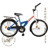 """Велосипед подростковый JUNIOR 20"""", модель 57"""