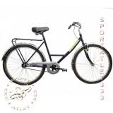 """Велосипед 26"""" УКРАИНА, модель 39CZ (Втулка тормозная VELOSTEEL, Чехия)"""