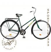 """Велосипед 28"""" УКРАИНА, модель 15 ЖЕНСКИЙ"""