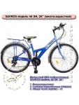 """Подростковый велосипед 24"""" SAVKOS модель 44SH, (многоскоростной, переключатели SHAMANO)"""