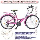 """Подростковый велосипед 24"""" SAVKOS модель 45SH, (многоскоростной, переключатели SHAMANO)"""