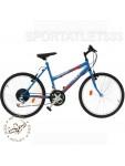 """Велосипед подростковый 24"""" TEENAGER модель 47 SH"""