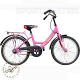 """Велосипед подростковый JUNIOR 20"""", модель 56"""