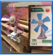 Вентилятор на прищепке Huagui mini 390