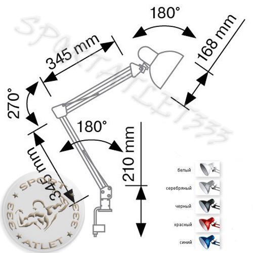 Подвесной светильник-паук Citilux CL451291 Эдисон, бронза