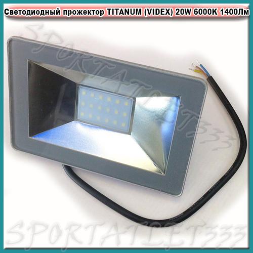 Уличные светильники в Кирове – товары по низким ценам