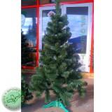 Ель ПВХ темно зеленая 80 см