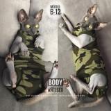 Боди антисекс для котов Х/Б, модель B-12 (Ткань - качественный хлопок)