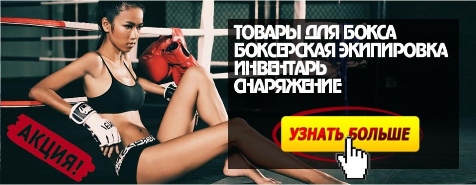 plektuyshie-dlya-boksa
