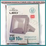 Светодиодный LED прожектор TITANUM 10W 700LM IP65 6000K