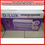 Уничтожитель насекомых DELUX AKL-31 2x15W/BL (на площадь 100 кв. м)