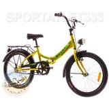Велосипед Дорожник / DOROZHNIK SMART 20'' 2016