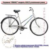 "Велосипед 28"" УКРАИНА LUX, модель 65CZ (втулка VELOSTEEL, Чехия)"